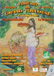 Affiche 2007 - 2° édition