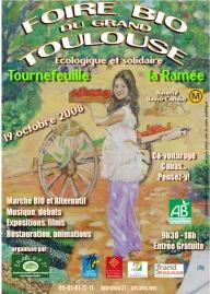 Affiche 2008 - 3° édition